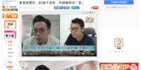 香港搞边科:80后不言败 科网创业求「盈」