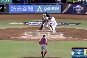 Airbare go机票在台中洲际棒球场为中华队加油