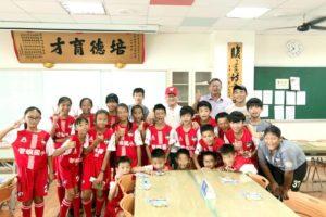 为管屿国民小学提供足球服 争取比赛佳绩