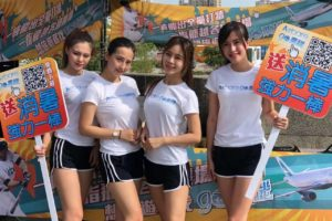 Airbare go机票在台中洲际棒球场举办夏日活动