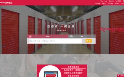 storage select
