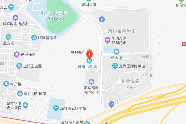 旅接點地址